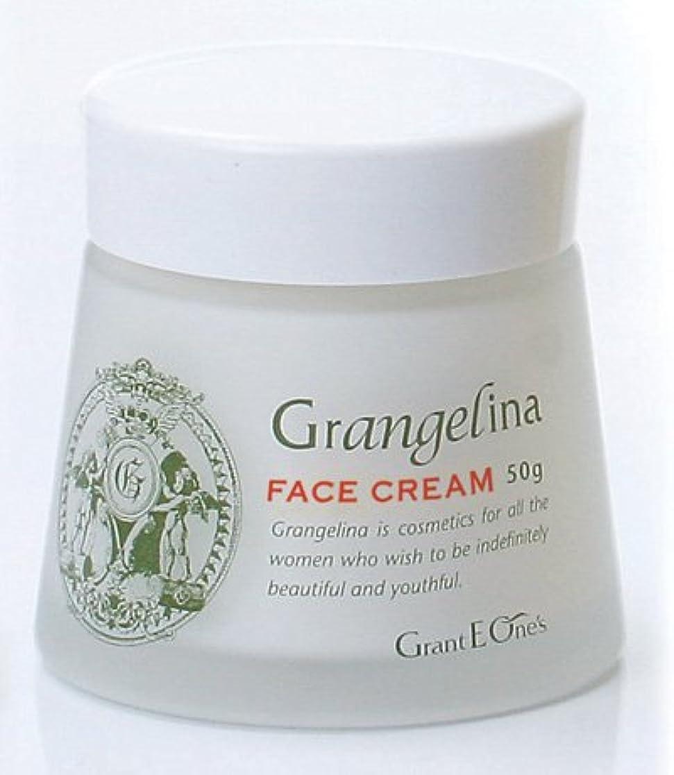 プログラムポテト予測Grangelina グランジェリーナ フェイスパック(保湿クリーム)50g