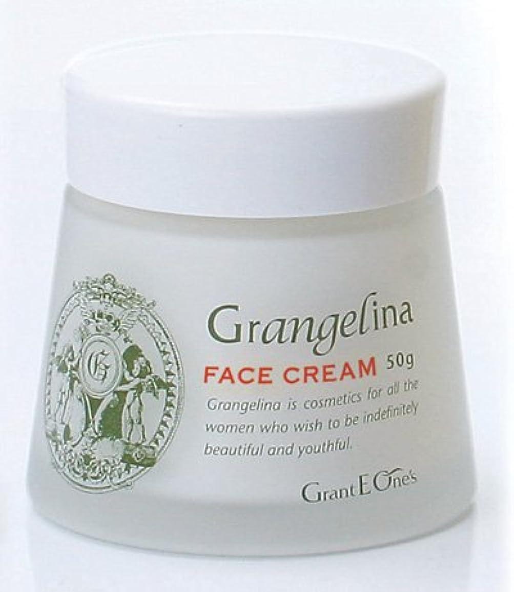 資源抜粋鳴り響くGrangelina グランジェリーナ フェイスパック(保湿クリーム)50g