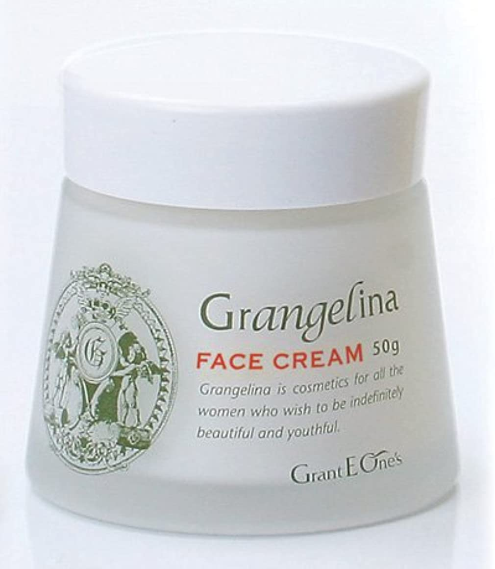 真剣にアカデミック無臭Grangelina グランジェリーナ フェイスパック(保湿クリーム)50g