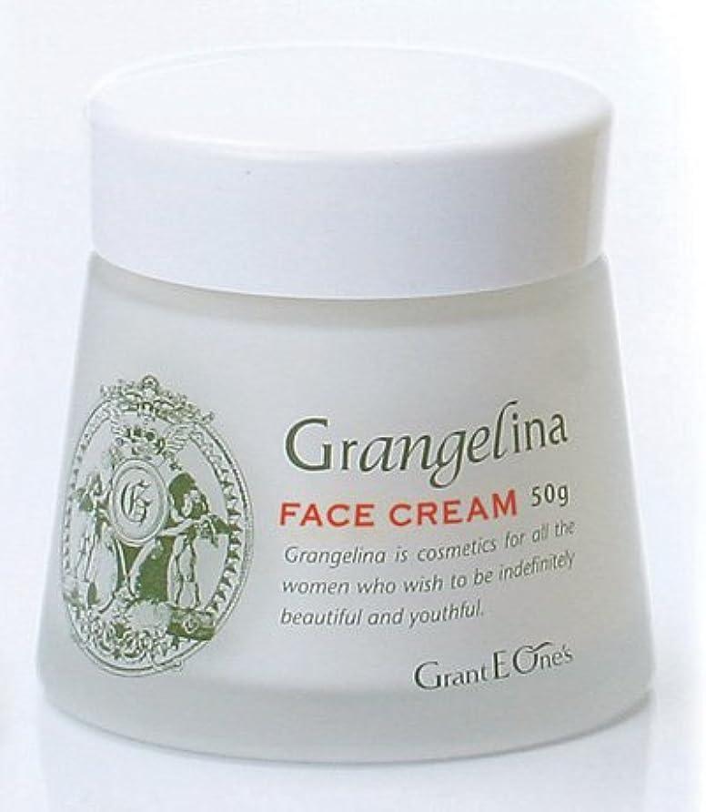 オーディションブルーム小間Grangelina グランジェリーナ フェイスパック(保湿クリーム)50g
