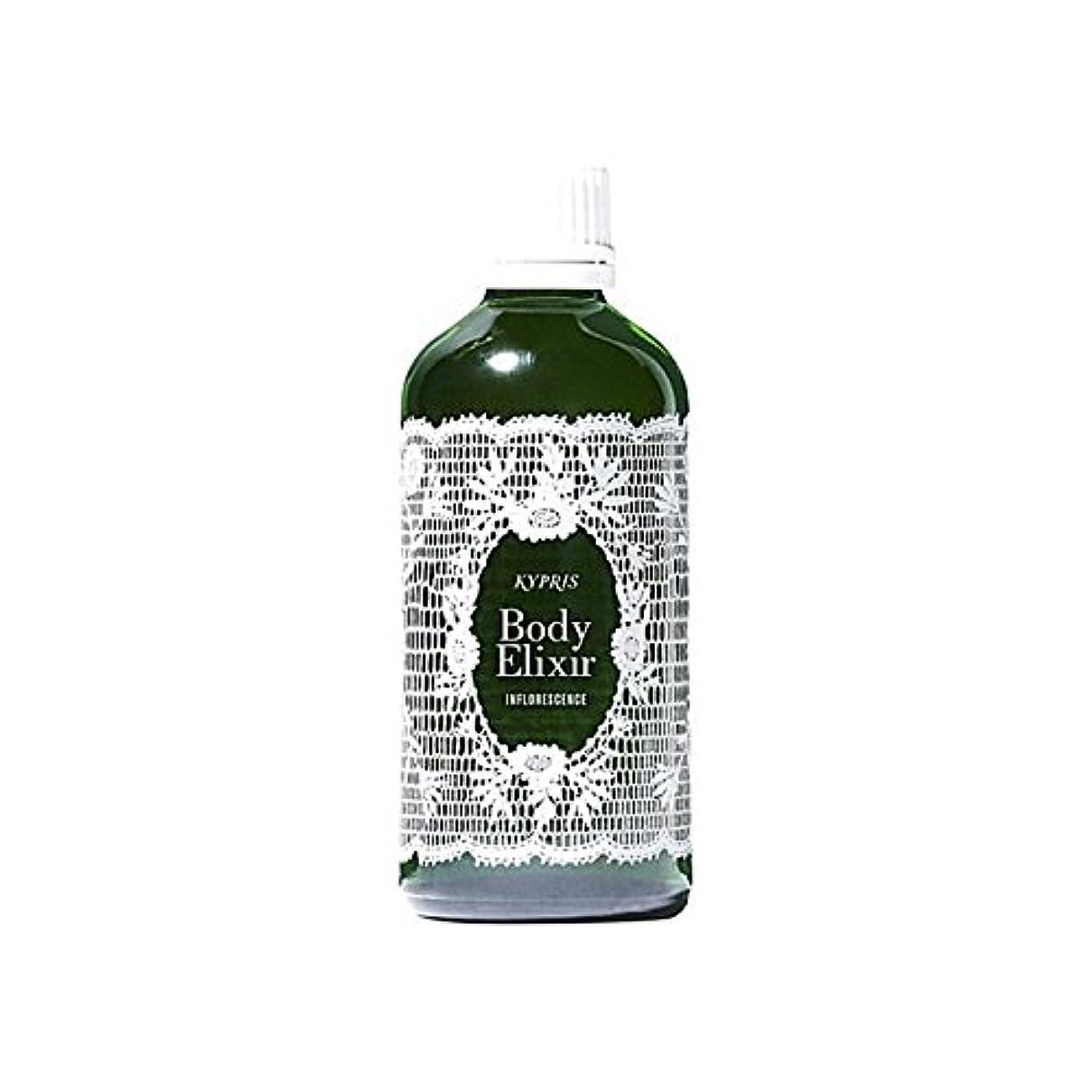 散逸伝導率休日体-花序100ミリリットル x2 - Kypris Body Elixir- Inflorescence 100Ml (Pack of 2) [並行輸入品]