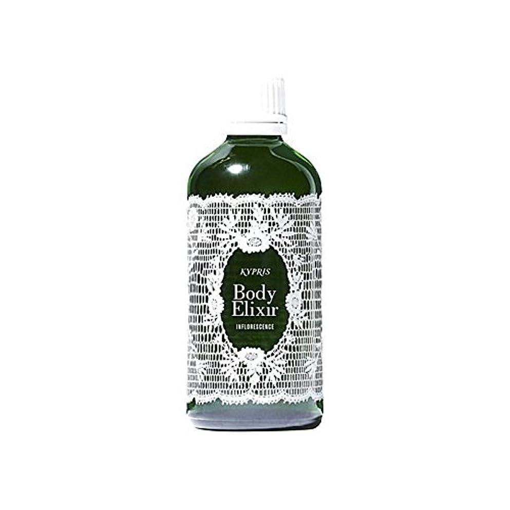 作物送るバッグ体-花序100ミリリットル x2 - Kypris Body Elixir- Inflorescence 100Ml (Pack of 2) [並行輸入品]
