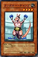遊戯王カード 【カンガルーチャンプ】 EE3-JP136-N 《エキスパートエディション3》