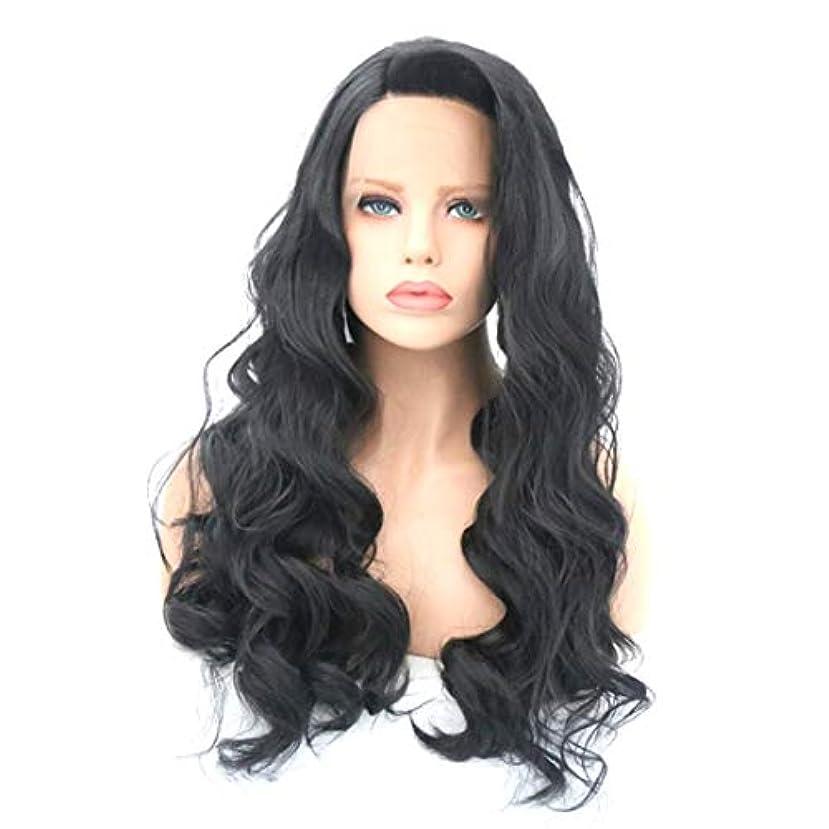 イタリアのしなければならないシャーロックホームズKerwinner かつら女性のための大きな波状の巻き毛の耐熱性長い巻き毛のかつら (Size : 16 inches)