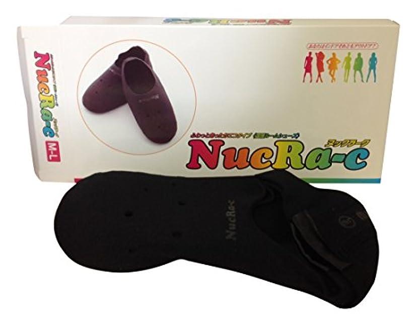 ヌックラーク NucRa-C(温暖ルームシューズ)M-Lサイズ
