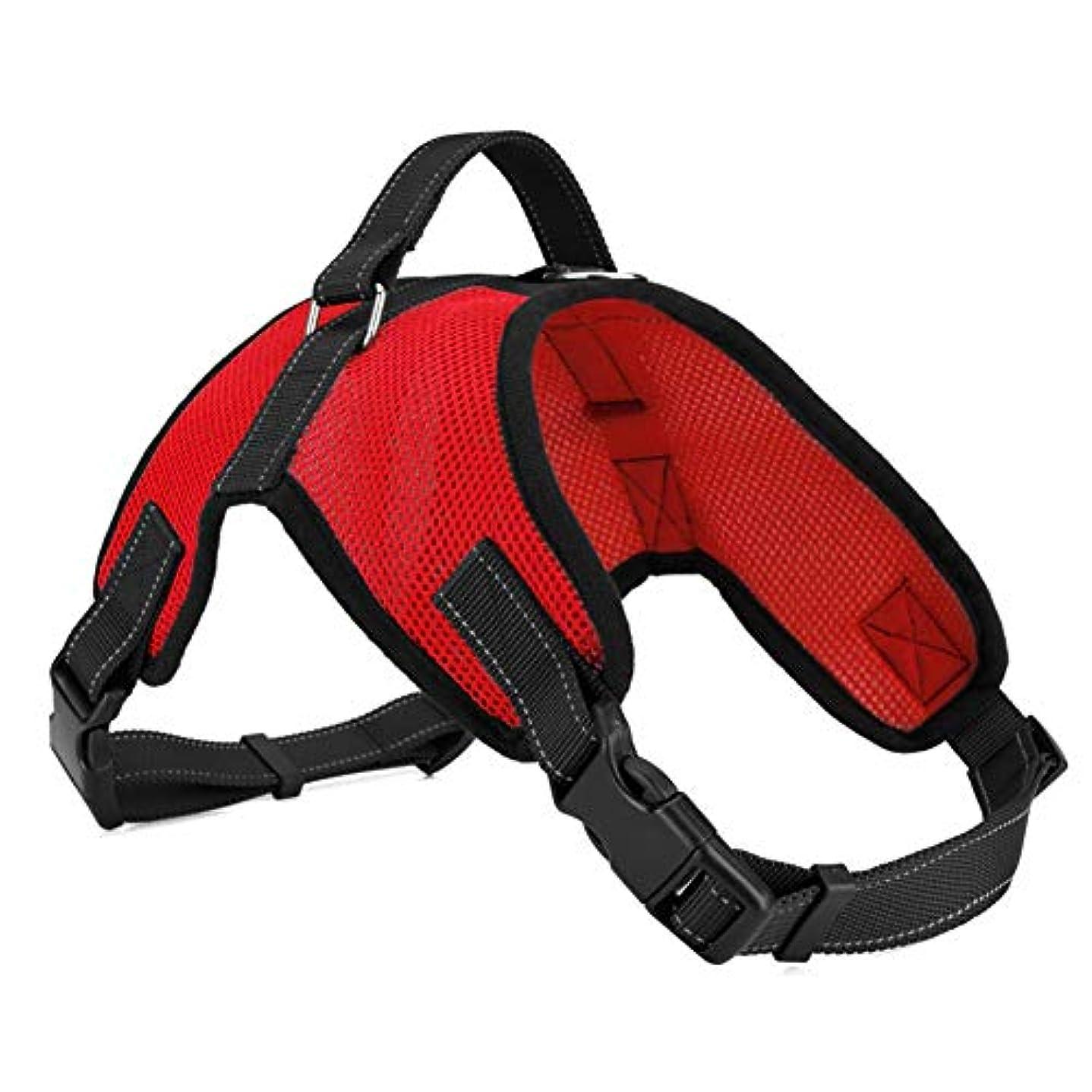 ただ機転放課後調節可能な犬のハーネスボディパッド入りベストハンドル付き反射性通気性メッシュ軽量簡単制御アウトドアアドベンチャートレーニング用,赤,XL