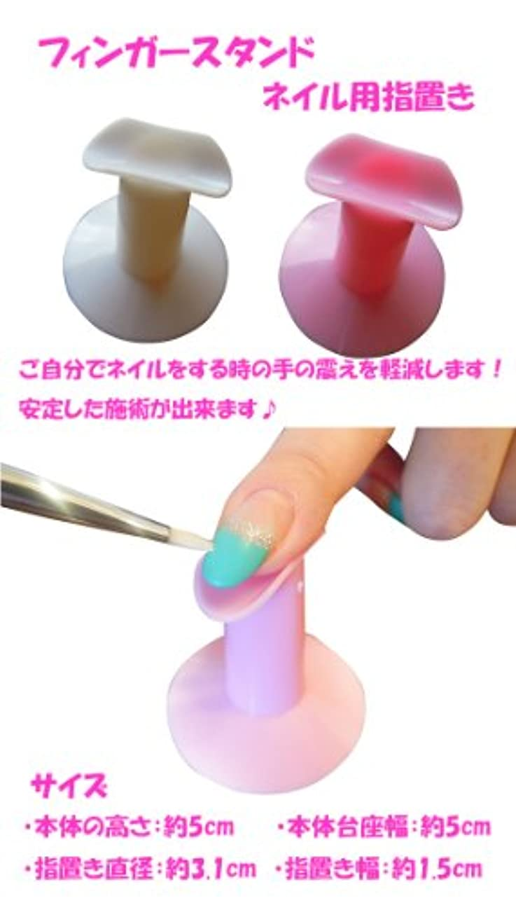 チューリップ幽霊ヒステリックフィンガースタンド ネイル用指置き (ピンク)