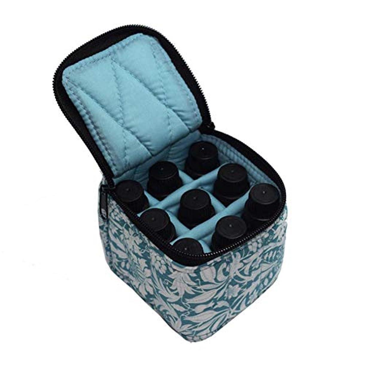 シーサイドベンチその間Pursue エッセンシャルオイル収納ケース アロマオイル収納ボックス アロマポーチ収納ケース 耐震 携帯便利 香水収納ポーチ 化粧ポーチ 9本用