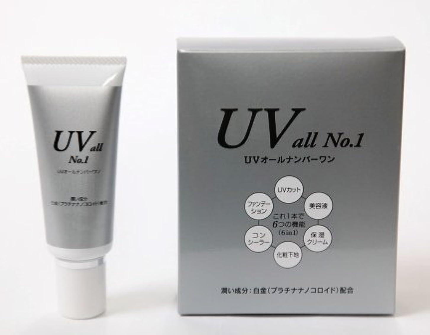 超高層ビル規定無知UV all NO1 製薬会社のBBクリーム SPF30 PA++