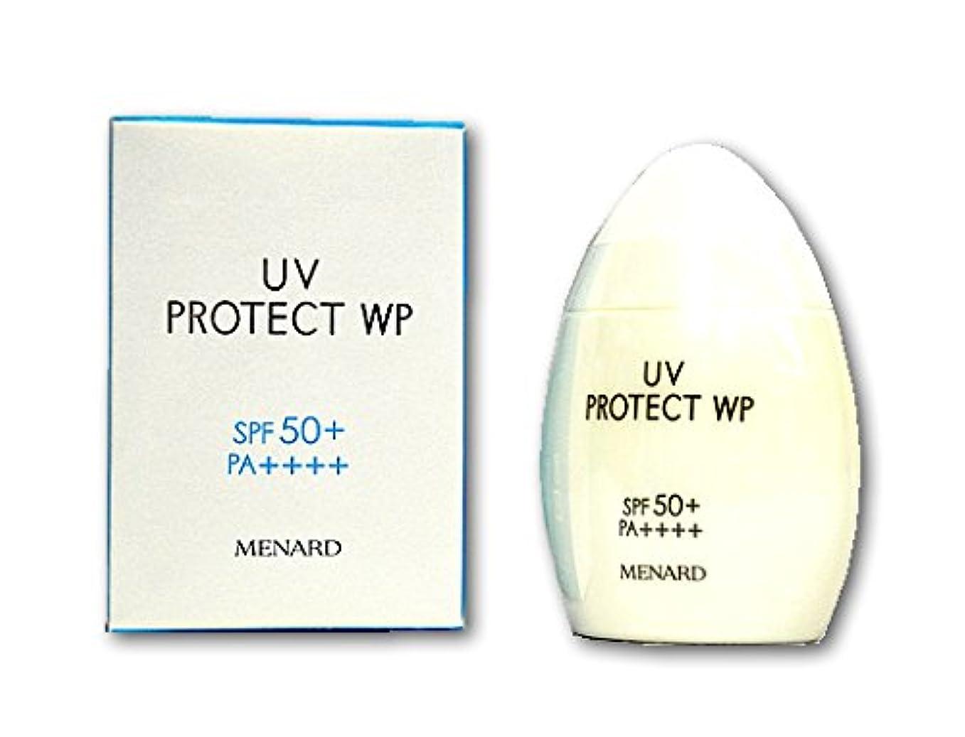 閉塞好戦的な黒くするメナード UVプロテクトWP 50ml