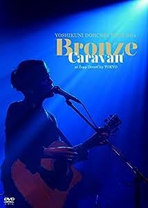 """堂珍嘉邦 TOUR 2014 """"Bronze Caravan"""" at Zepp DiverCity TOKYO [DVD]"""