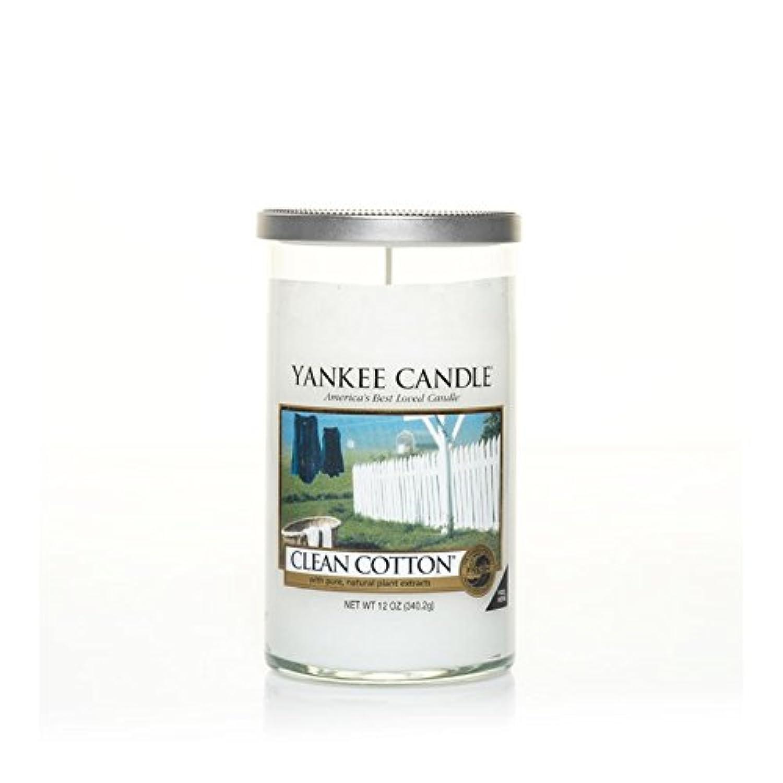 Yankee Candles Medium Pillar Candle - Clean Cotton (Pack of 2) - ヤンキーキャンドルメディアピラーキャンドル - きれいな綿 (x2) [並行輸入品]