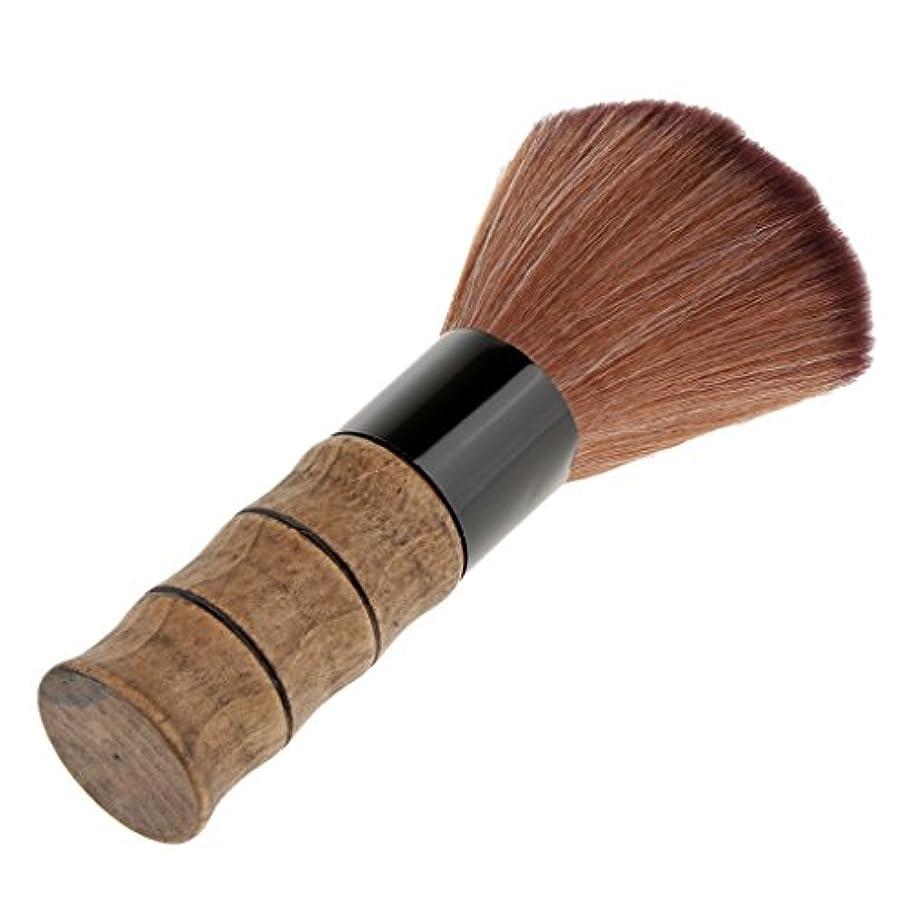 限定オフセット発動機シェービングブラシ ソフトファイバー 脱毛 シェービング ブラシ ブラッシュ ルーズパウダー メイクブラシ 繊維+竹ハンドル 2色選べる - 褐色