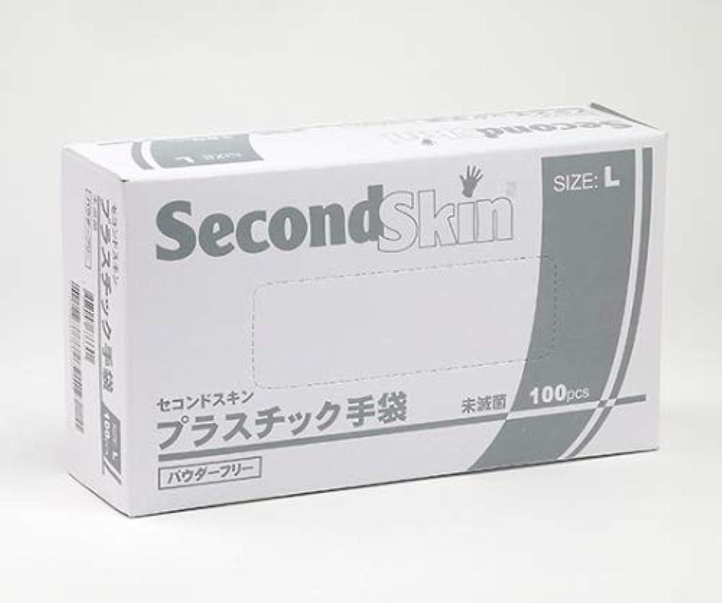 感心するラメ凝縮する1209D セコンドスキン プラスチック手袋 パウダーフリー 100枚入 Lサイズ