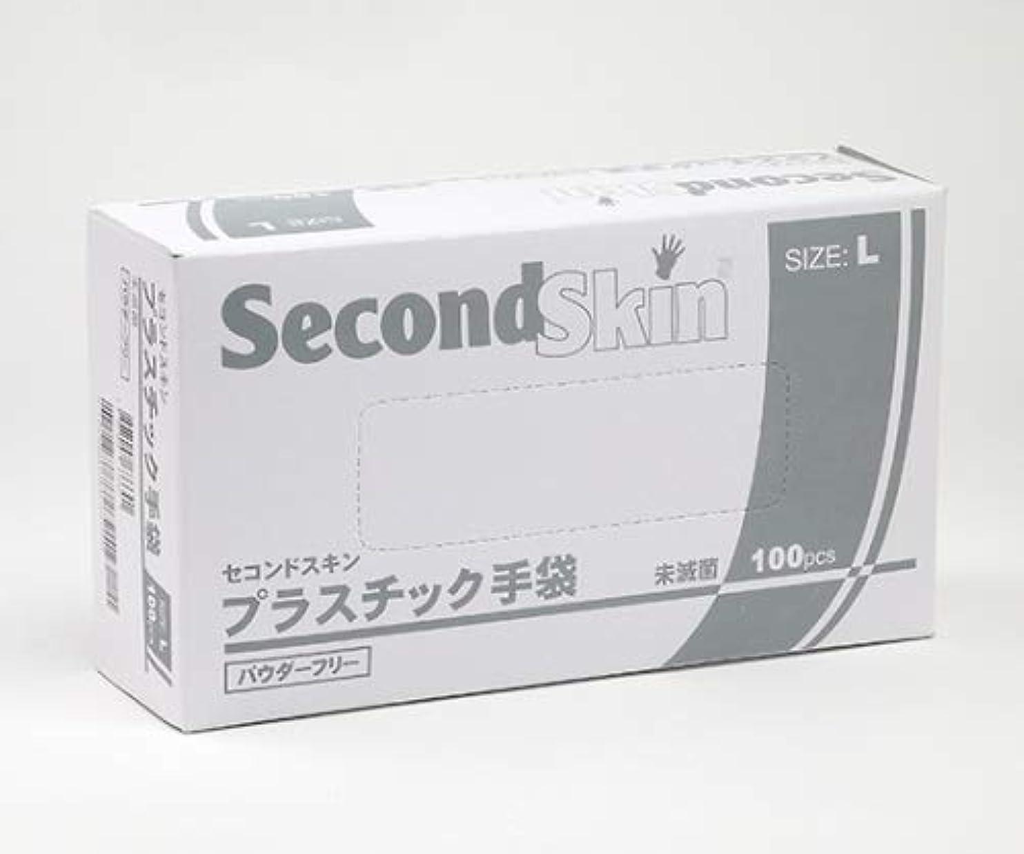 神反乱ショット1209D セコンドスキン プラスチック手袋 パウダーフリー 100枚入 Lサイズ