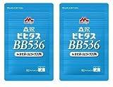 ビフィズス菌 ビヒダスBB536 とってもお得な60日分(2袋)セット(旧パッケージ商品のため在庫限り)