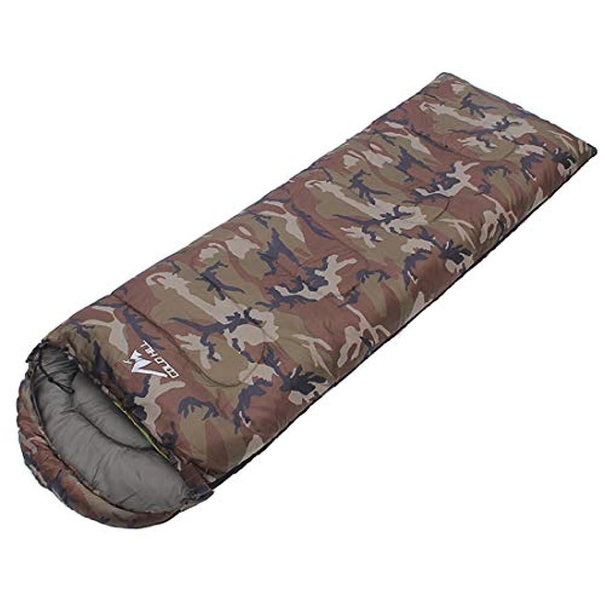 リーダーシップ目的わずらわしいCUBCBIIS 独身者のキャンプの寝袋の軽量の暖かく通気性の理想的なキャンプ用品 (サイズ : 75cm)