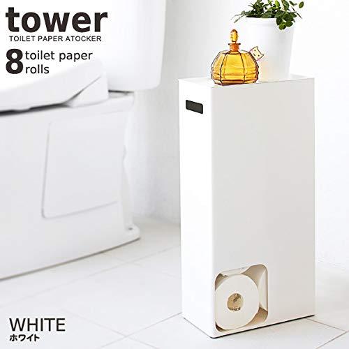山崎 tower タワー トイレットペーパーストッカー ホワイト 1個 山崎実業
