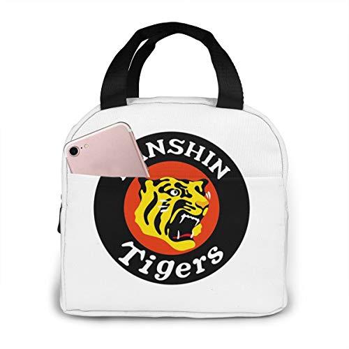 阪神タイガース3 ランチバッグ ランチ巾着 ランチベルト 厚いアルミ箔 弁当収納 大容量 手提げ弁当袋 ポータブル 断熱 弁当バッグ