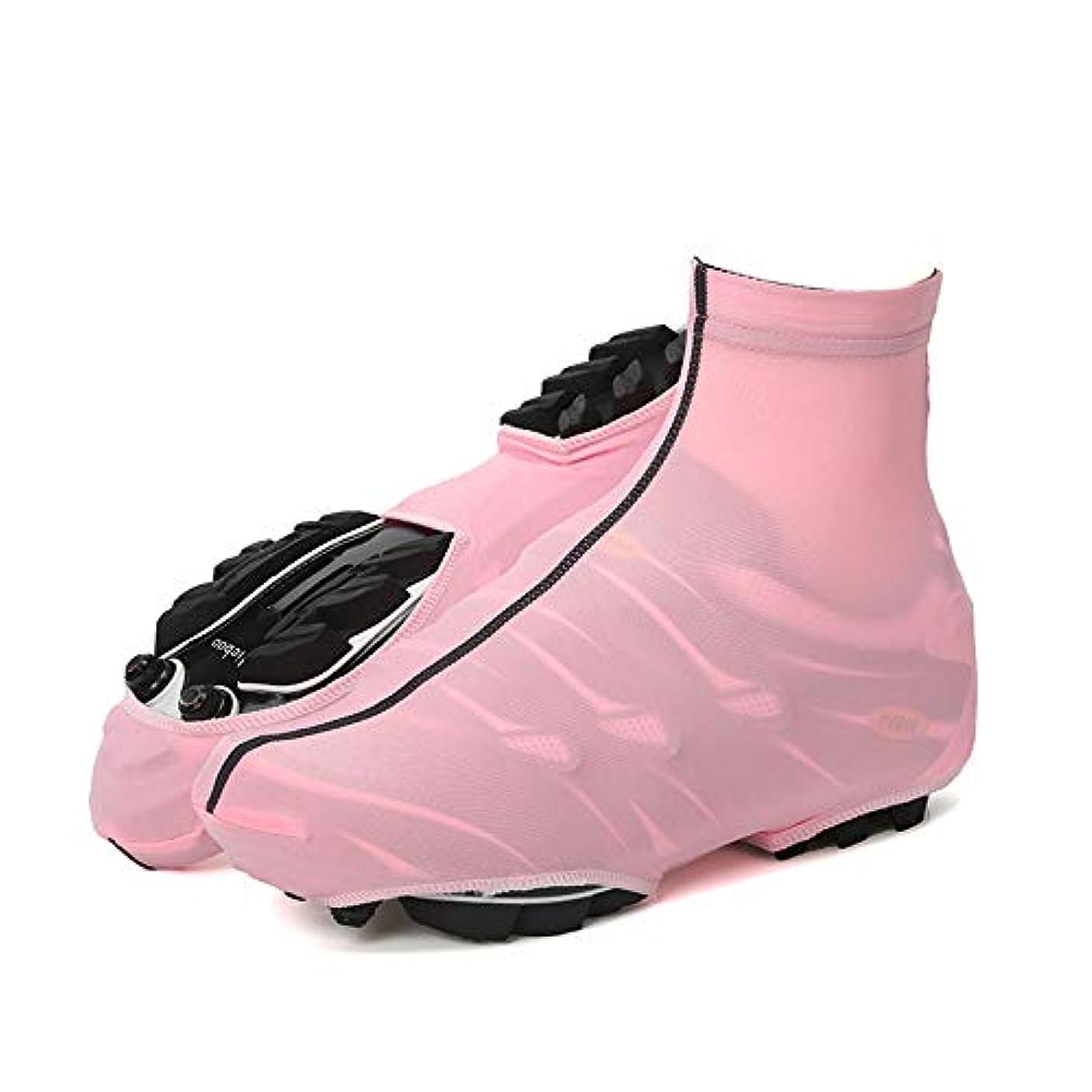 創造パンサーアクセルサイクリング シューズカバー サイクリングウォームプルーフウォーフードシューズカバーレインスノーブーツプロテクターフィートゲイター 防風 軽量 男性と女性用 (Color : Pink, Size : M)