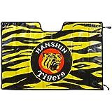 カーサンシェード タイガースカーサンシェイド ロゴ tigers-csrg
