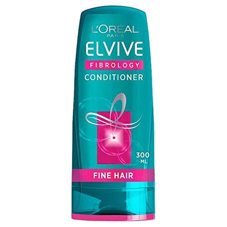 展開する投げ捨てる欠かせない[Elvive] ロレアルElvive Fibrology細いヘアコンディショナー300ミリリットル - L'oreal Elvive Fibrology Fine Hair Conditioner 300Ml [並行輸入品]