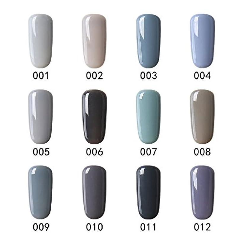 どこでもビバ広々【全12色】 ジェルネイル カラージェル グレー 12色入り 10ml (セット4)