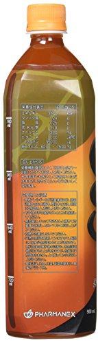 ニュースキン NU SKIN g3(900mL) 03003688