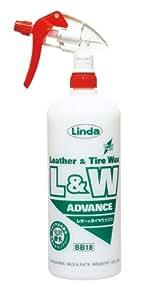 Linda [ 横浜油脂工業 ] 水性タイヤ&レザーワックス L&Wアドバンス 1L [ 品番 ] BB18