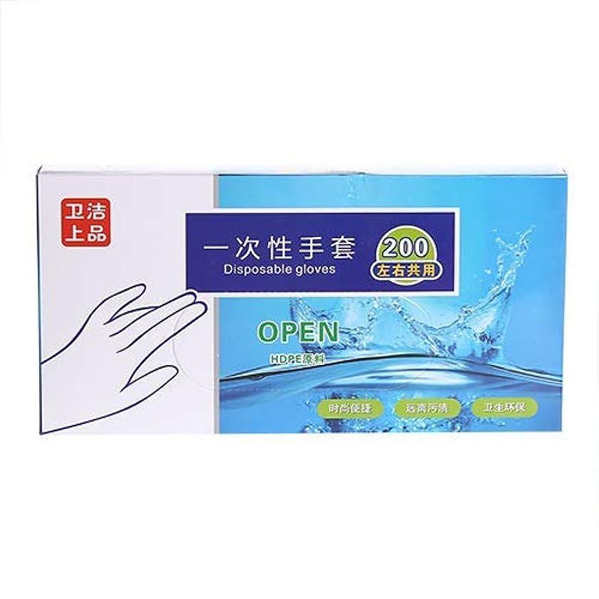 タブレット物理的に高度使い捨て手袋 ニトリルグローブ ホワイト 粉なし 100枚入り /200枚入り