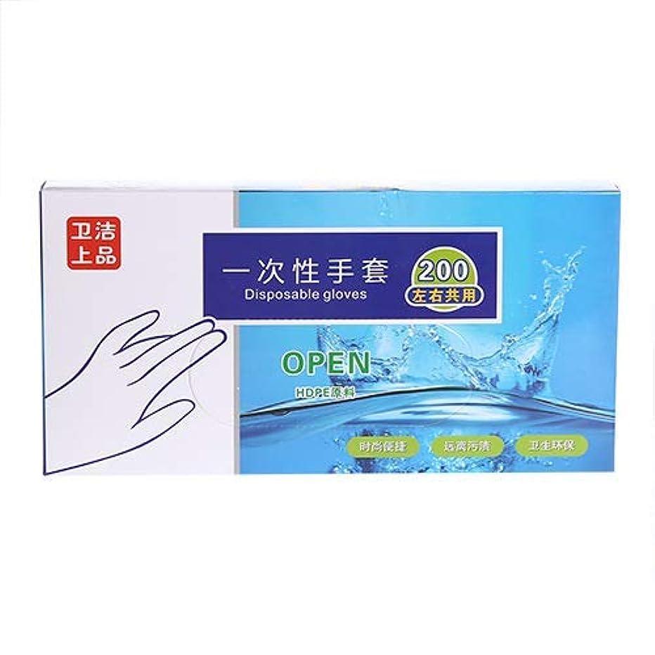 統合する知覚できる別れる使い捨て手袋 ニトリルグローブ ホワイト 粉なし 100枚入り /200枚入り