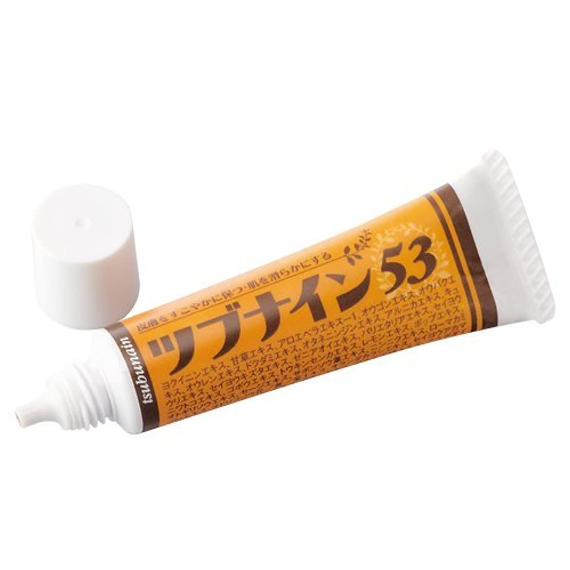 アレルギー水分パイツブナイン53