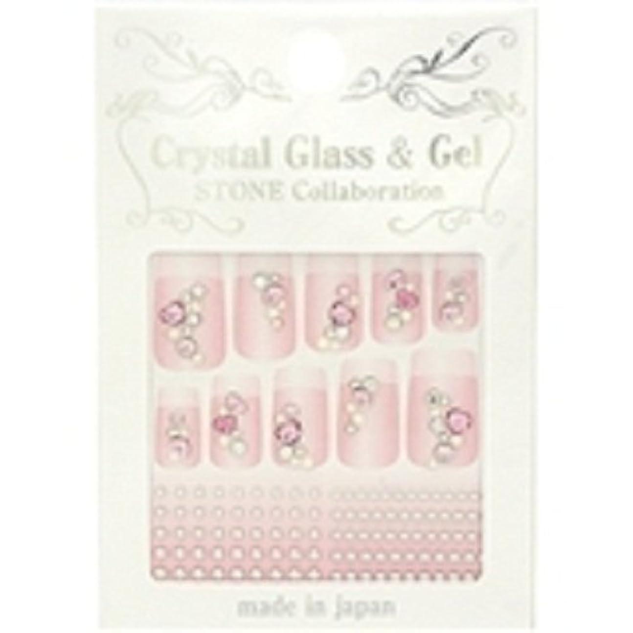 容器スムーズに消化器BN クリスタルガラス&ジェル ストーンコラボレーション PSS-18