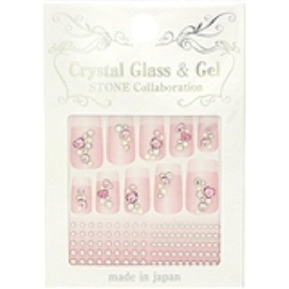 チャンピオンブラストひいきにするBN クリスタルガラス&ジェル ストーンコラボレーション PSS-18