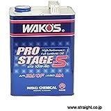 ワコーズ PRO-S40 プロステージS 10W40 高性能ストリートスペックエンジンオイル E235 4L E235 [HTRC3]