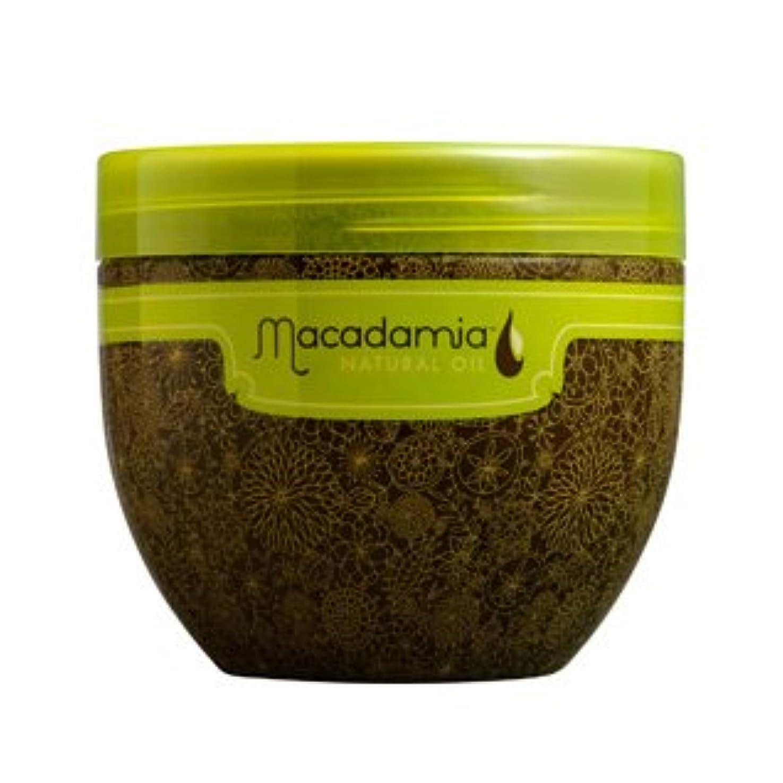 ドア話をする女の子マカダミア ナチュラルオイル(Macadamia NATURAL OIL) MNOマスク[並行輸入品]