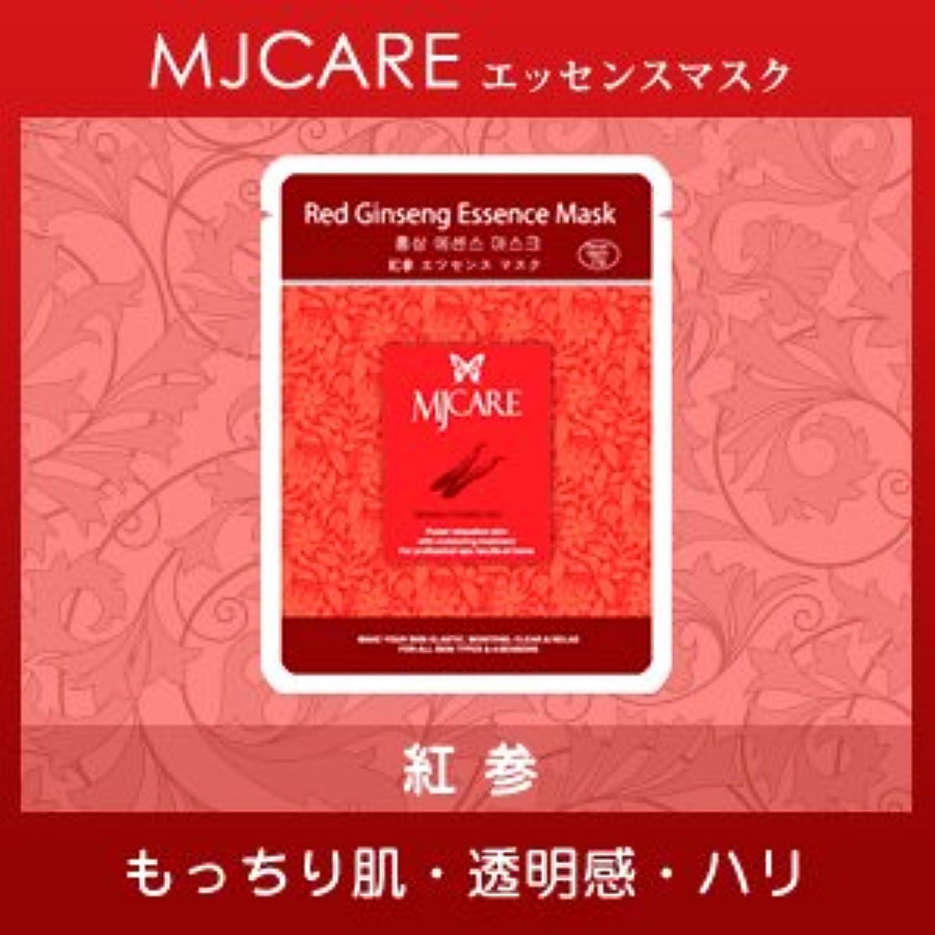 かかわらずしっとり最もMJ-CAREエッセンスマスク 紅参10枚セット