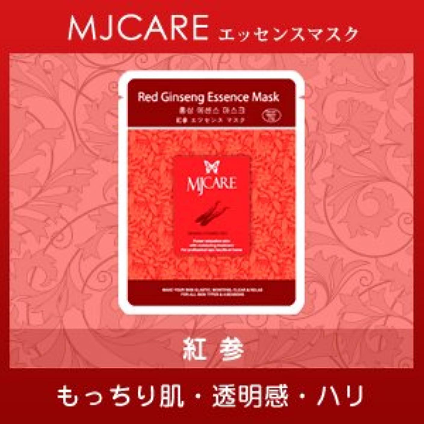 変換する枕アウターMJ-CAREエッセンスマスク 紅参10枚セット