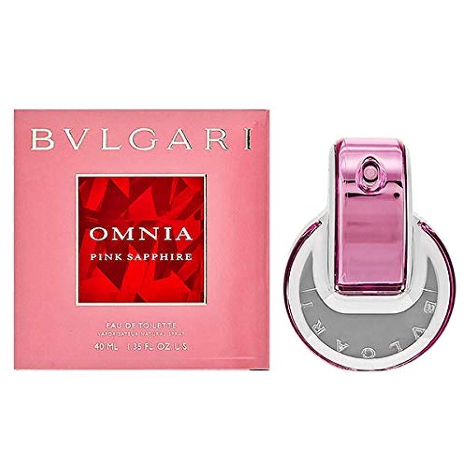 バケット悪魔コレクションブルガリ BVLGARI レディース 香水 フレグランス 女性 ピンク サファイヤ EDT オードトワレ 40ml [並行輸入品]