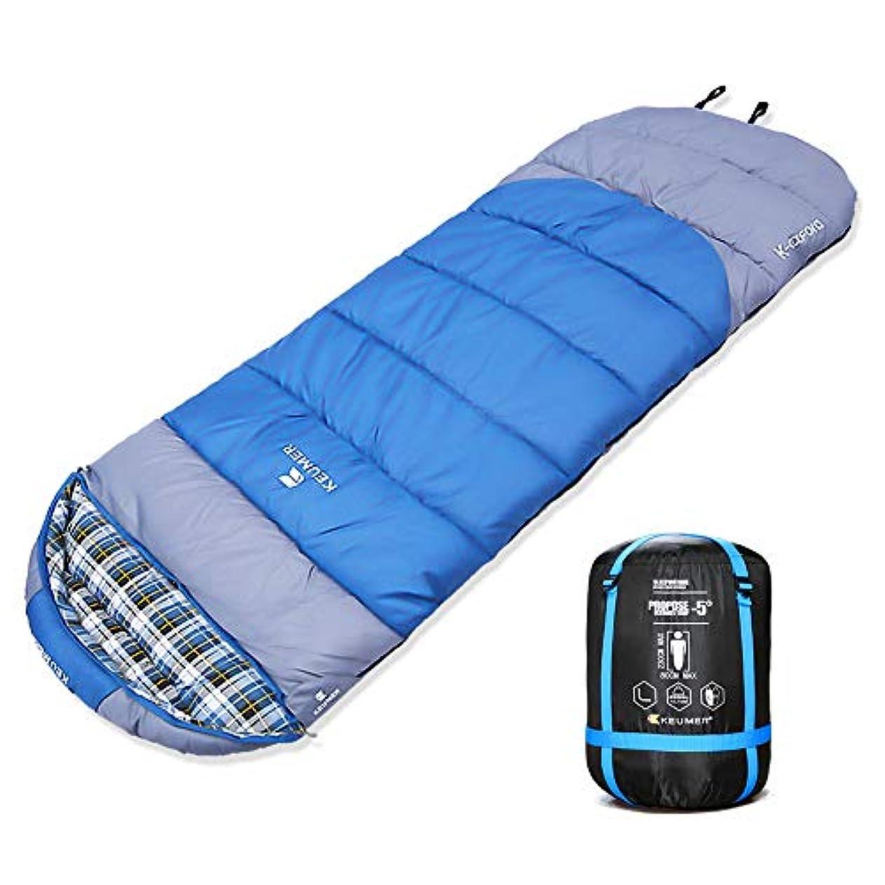 規定選ぶ強制ZOMAKE寝袋 シュラフ コンパクト スリーピングバッグ 軽量 封筒型 収納袋付き 最低使用温度2度 登山 車中泊 防災用 災害時 避難用