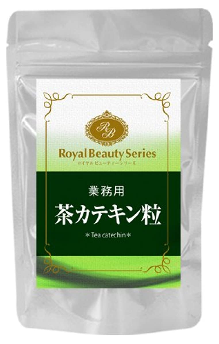 真珠のような注ぎますバックグラウンドロイヤルビューティーシリーズ 業務用 茶カテキン粒 300mg x270粒