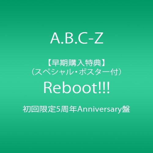 【早期購入特典あり】Reboot!!! 初回限定5周年Anniversary盤(DVD付)(スペシャル・ポスター「初回限定5周年Anniversary盤ver.」付)