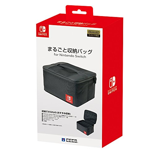 【Nintendo Switch対応】まるごと収納バッグ for Nintendo Switch