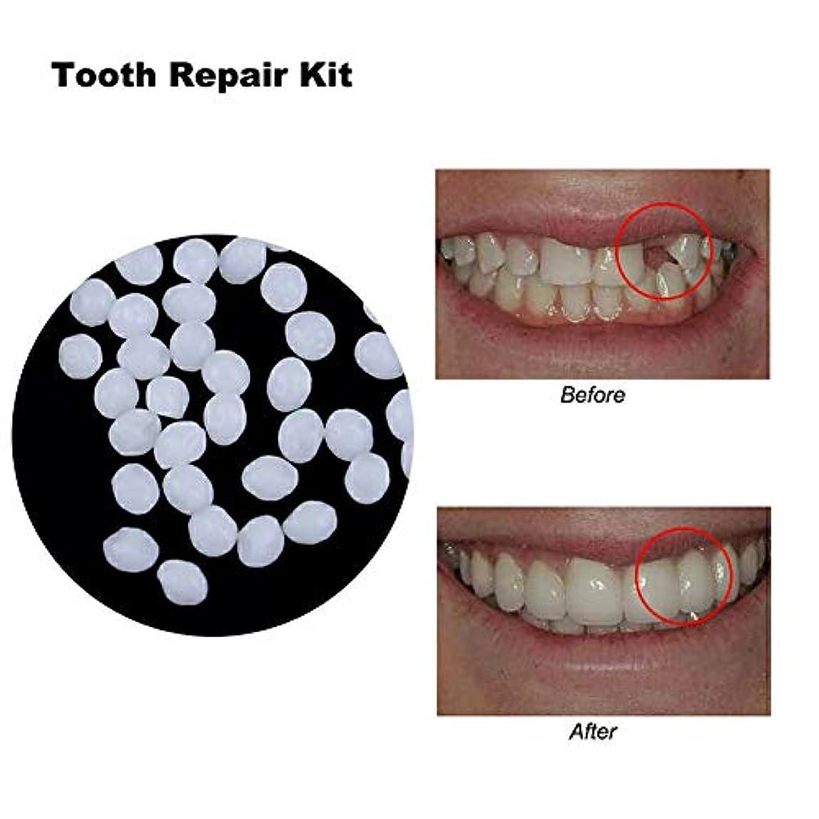 四回添加重大偽歯固体接着剤、樹脂の歯とギャップのための一時的な化粧品の歯の修復キットクリエイティブ義歯接着剤,30ml32g