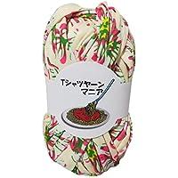 【Tシャツヤーンマニア】 Tシャツヤーン 花柄 T-SHIRT YARN ファブリックヤーン 手芸 ハンドメイド 糸 (ホワイト)