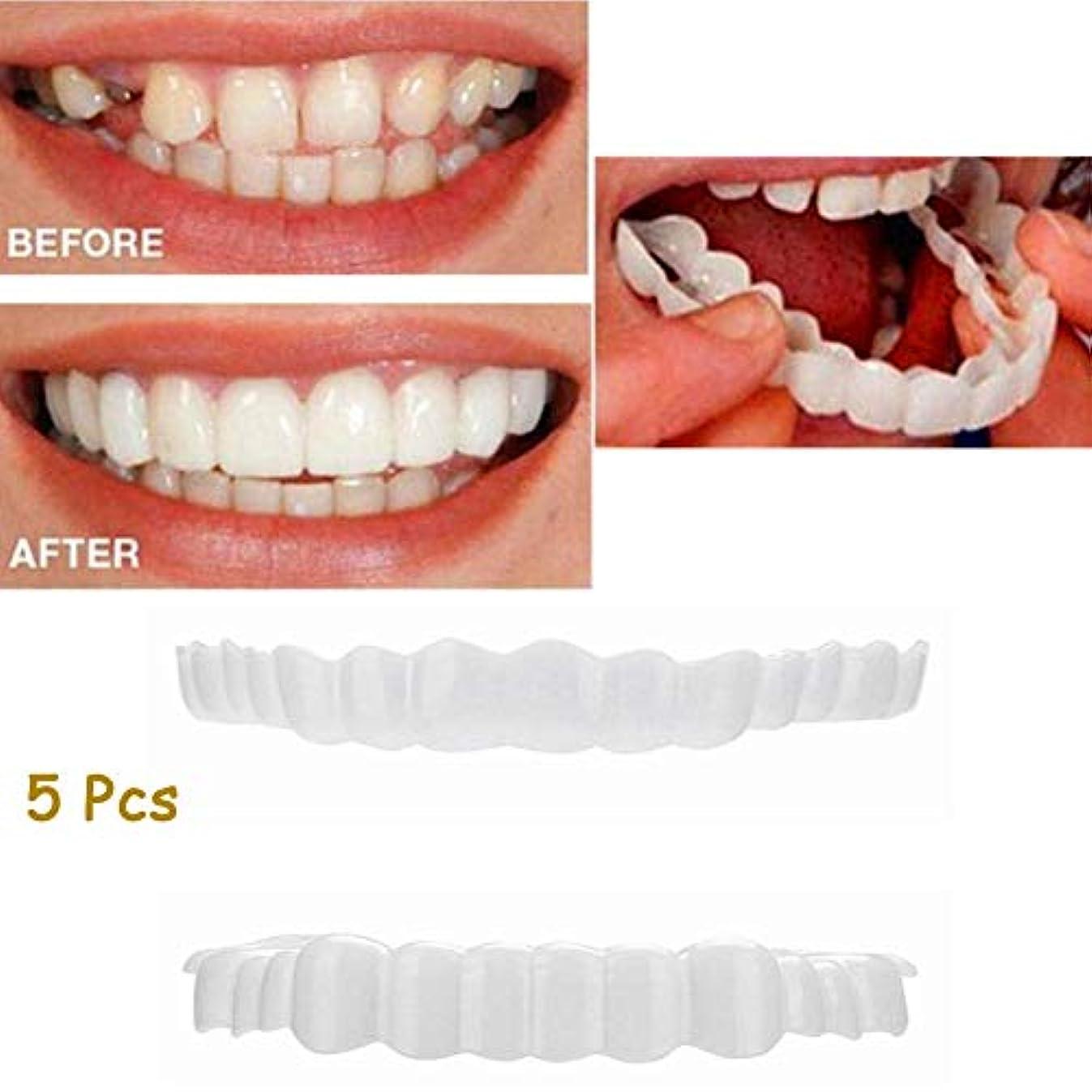 バブル主流手配する5ピース上歯+下歯セットインスタントパーフェクトコンフォートフィットフレックス化粧品歯入れ歯歯ホワイトニングスマイルフェイク歯