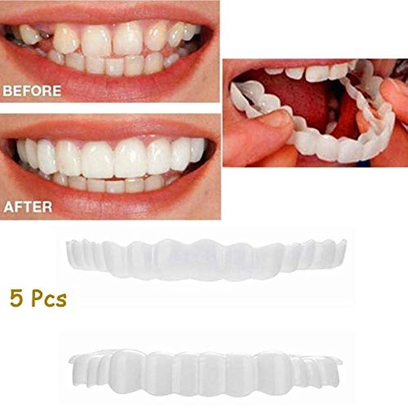聴覚障害者見通し排出5ピース上歯+下歯セットインスタントパーフェクトコンフォートフィットフレックス化粧品歯入れ歯歯ホワイトニングスマイルフェイク歯