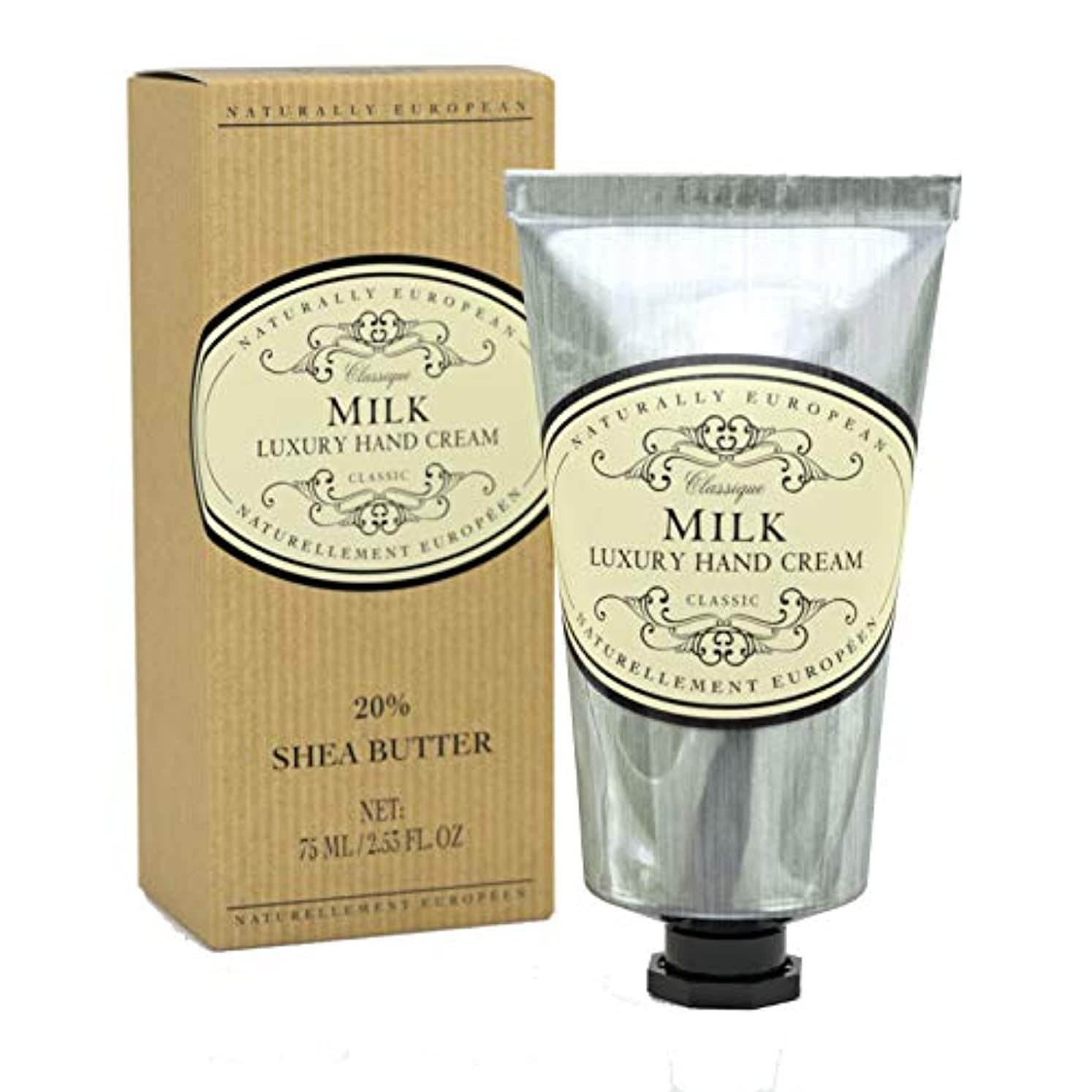 メディック湿ったモノグラフNaturally European Milk Luxury Hand and Nail Cream 75ml