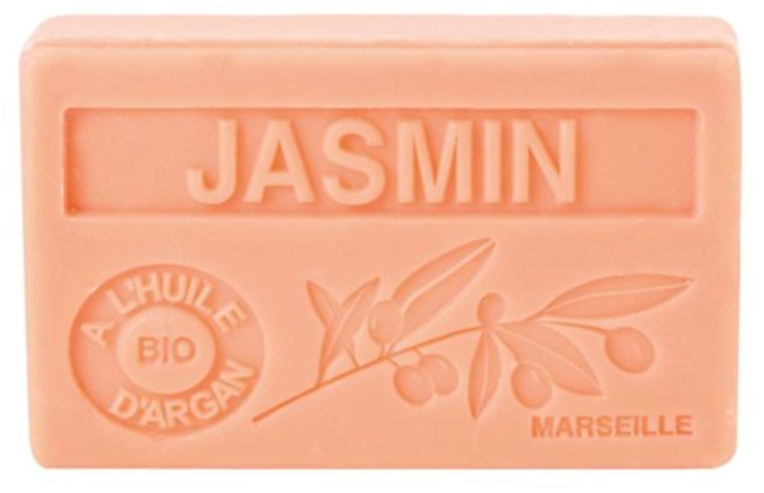 本質的ではない恵みコンテンツノルコーポレーション アルガン石鹸 ラ・メゾン・ド・マルセイユ プロヴァンス OB-PVP-1-4 ジャスミンの香り 90g