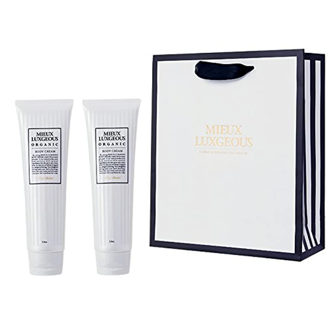 細菌収穫浮浪者ミューラグジャス Body Cream 2本set with Paperbag02